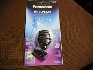 led cLip LIGHT.jpg
