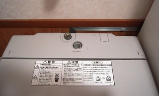 日立洗濯機固定ネジ.jpg